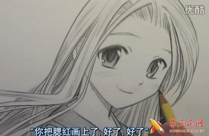 视频:女孩眼睛漫画教程