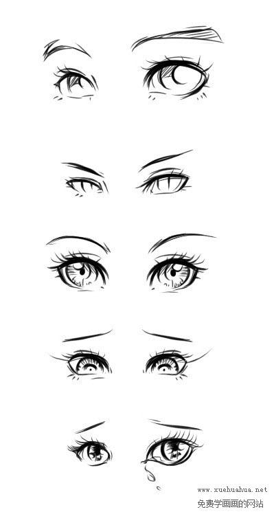 漫画眼睛画法图示