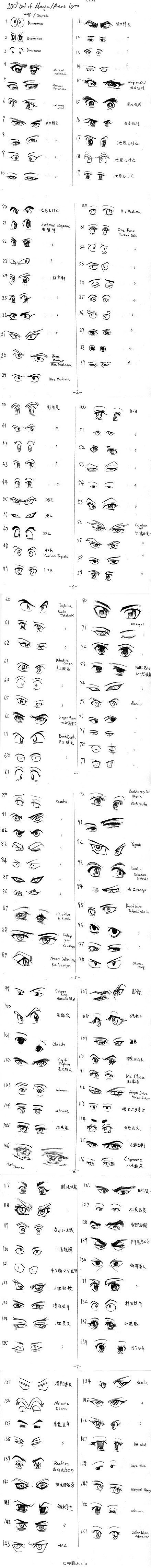 151种漫画眼睛画法