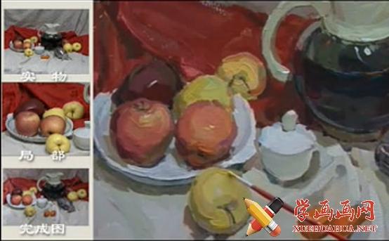 水粉画静物写生步骤教程(陶罐、苹果、橘子、瓷盘、茶杯组合)(1)