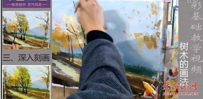 水粉风景画法步骤视频教程(1)