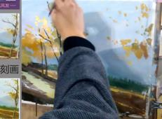 水粉风景画法步骤视频教程