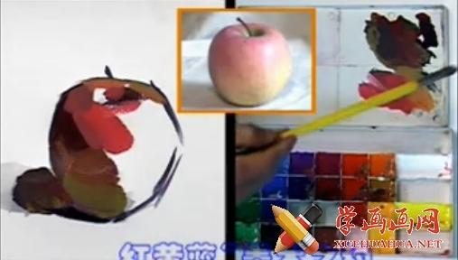 水粉画单体静物视频教程-苹果的画法(1)