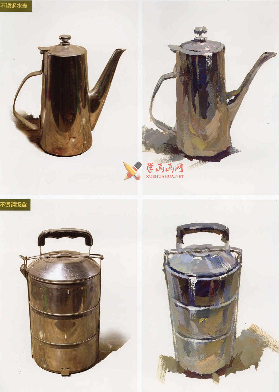 水粉画不锈钢物体的画法要点_水粉画不锈钢物体范画临摹素材(4)
