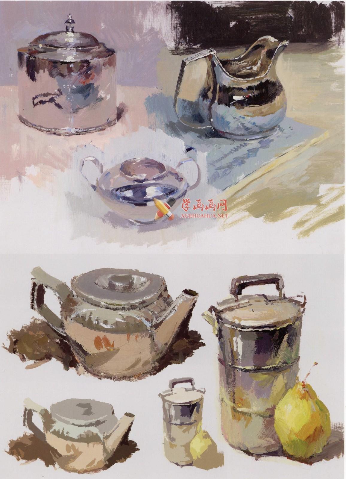 水粉画不锈钢物体的画法要点_水粉画不锈钢物体范画临摹素材(5)