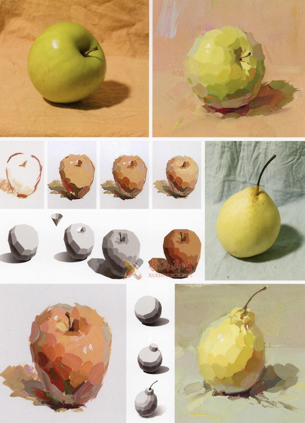 水粉画单体静物:苹果的画法图解及临摹高清范画图片(2)