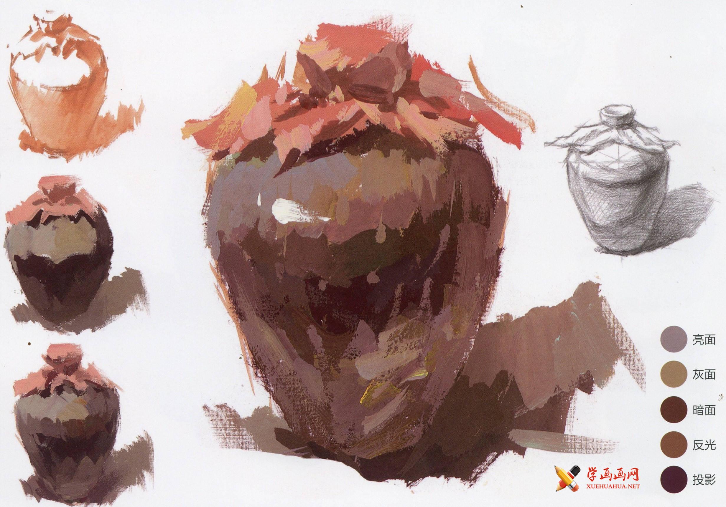 水粉画单体静物:酒坛的画法步骤图解范画图片(1)