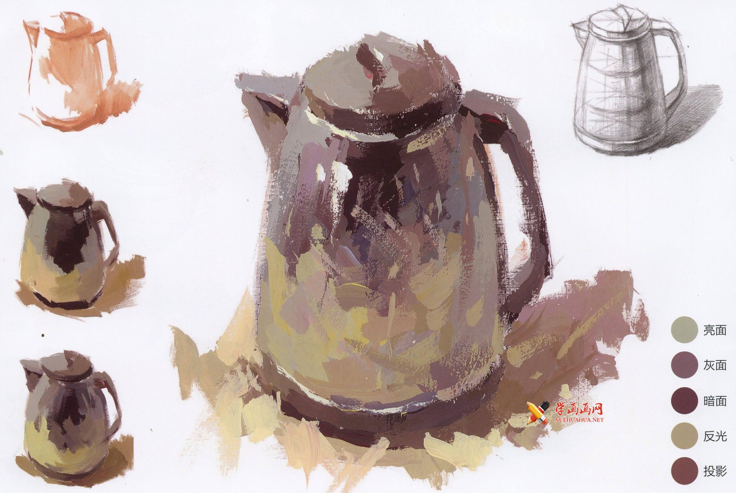 水粉画单体:不锈钢水壶的画法范画及简要过程图(1)
