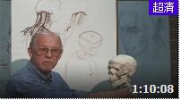Glenn Vilppu经典人体素描中文全集1_头部解剖素描