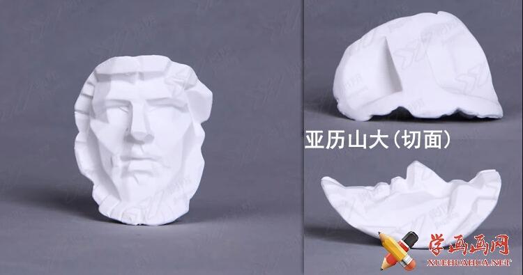 石膏像名称大全(7)