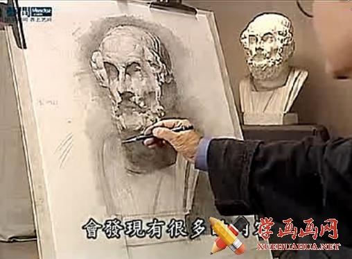 石膏像《荷马》的画法(1)