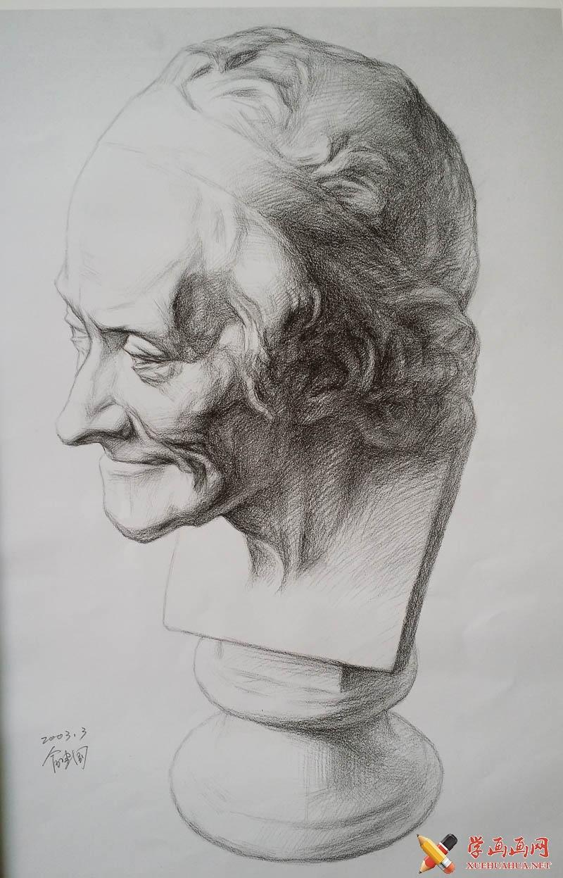 伏尔泰石膏像素描画5幅【高清图片】(1)
