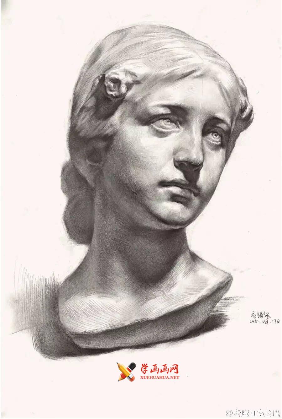 应锡强素描石膏像作品2幅(2)