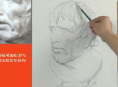 塞内卡的素描打形视频教程