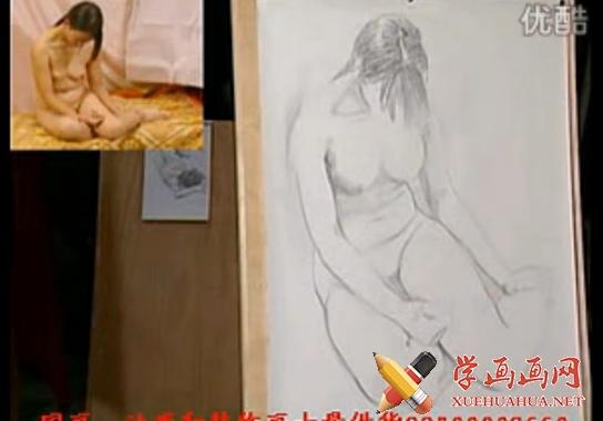 学画画视频教程_人体素描画法上集(1)