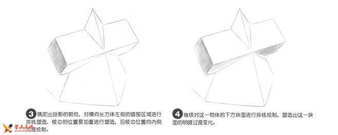 素描几何体_十字贯穿体的画法(5)