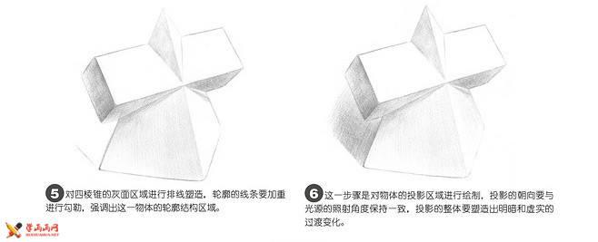 素描几何体_十字贯穿体的画法(6)