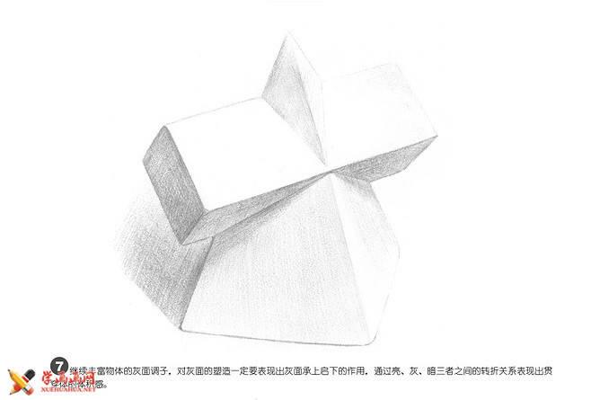 素描几何体_十字贯穿体的画法(7)