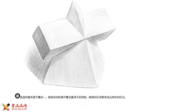 素描几何体_十字贯穿体的画法(8)