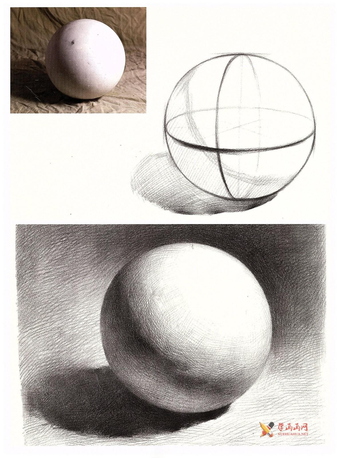 素描几何体_素描石膏球体的画法资料图片步骤解析(5)