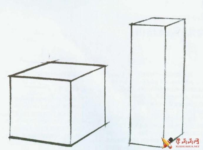 圆锥结构素描步骤图片