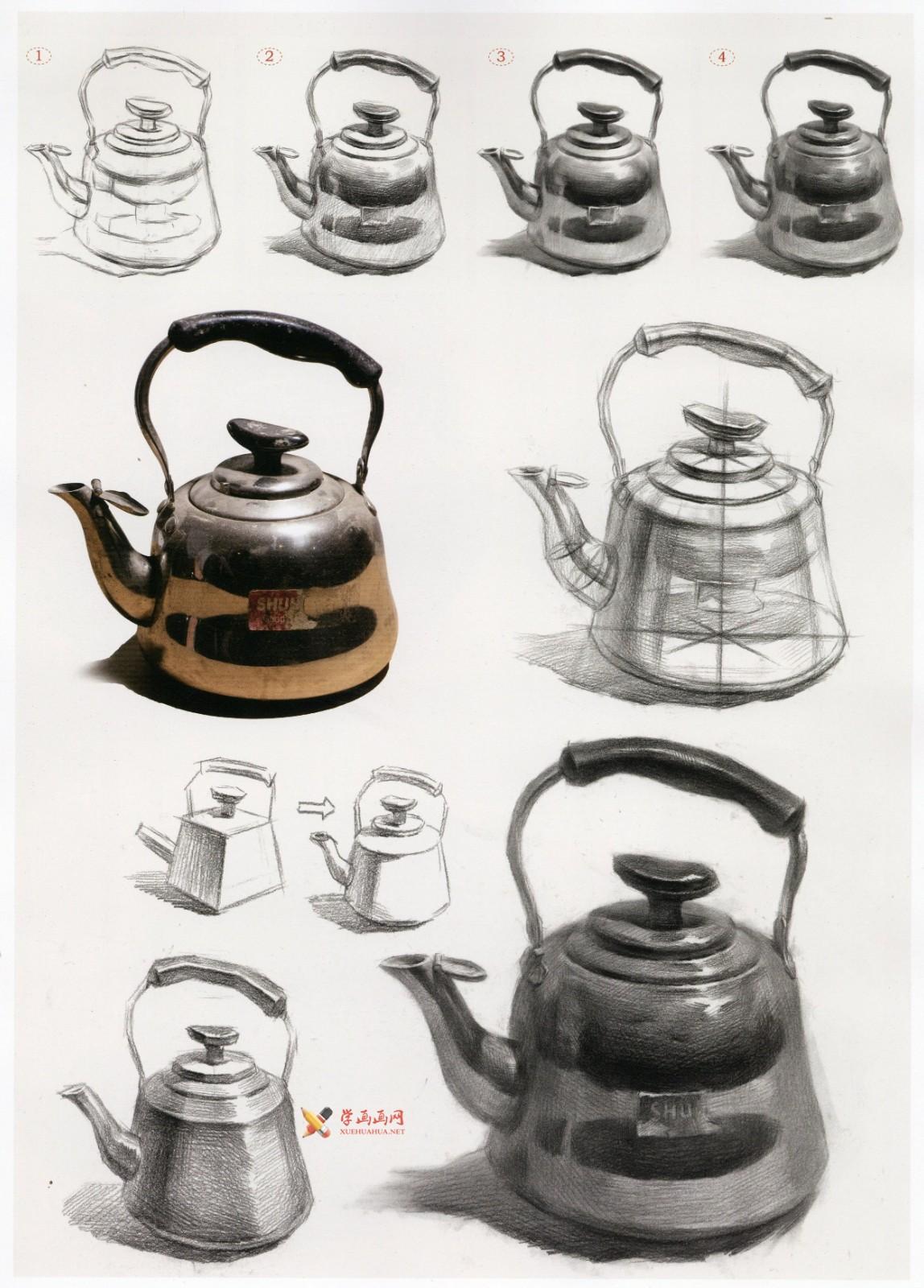 素描单体教程:不锈钢电水壶的画法步骤图解(1)