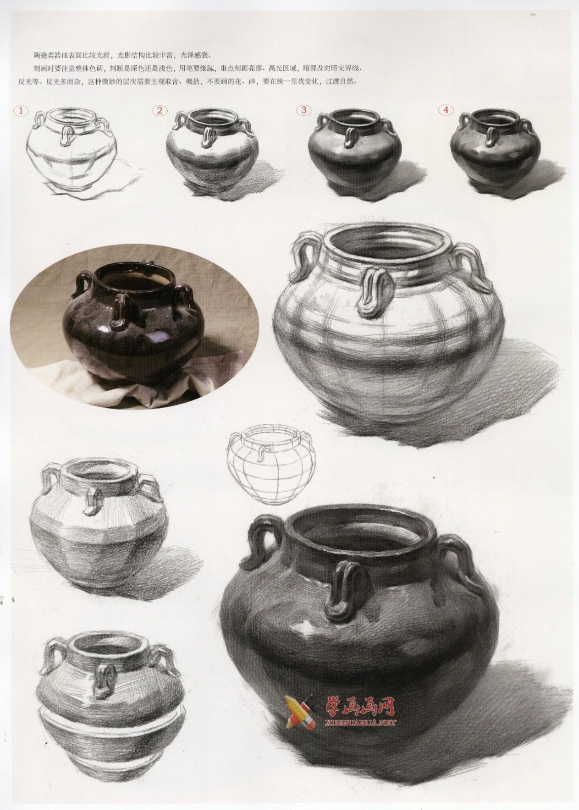 素描陶罐、陶瓷类静物画法图解及临摹范画图片(7)