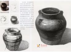 素描陶罐、陶瓷类静物画法图解及临摹范画图片