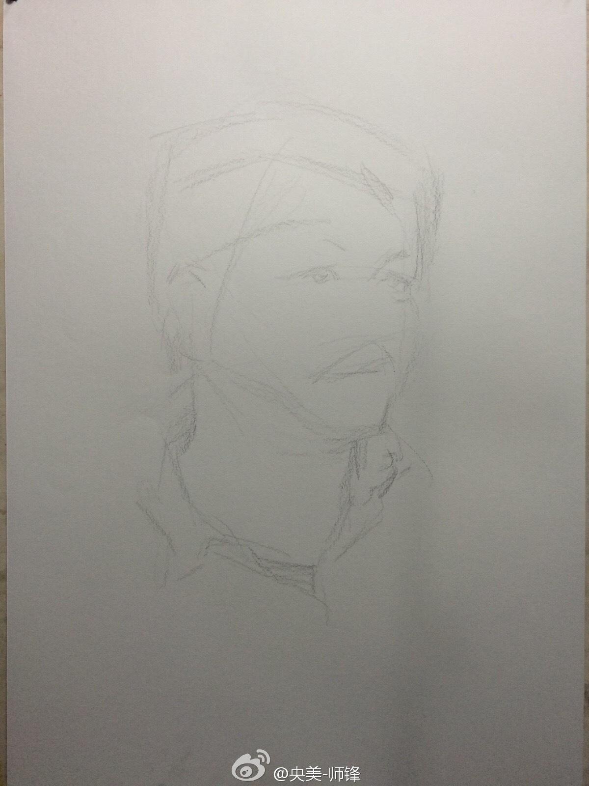 央美师锋中年男子素描头像作画步骤(1)