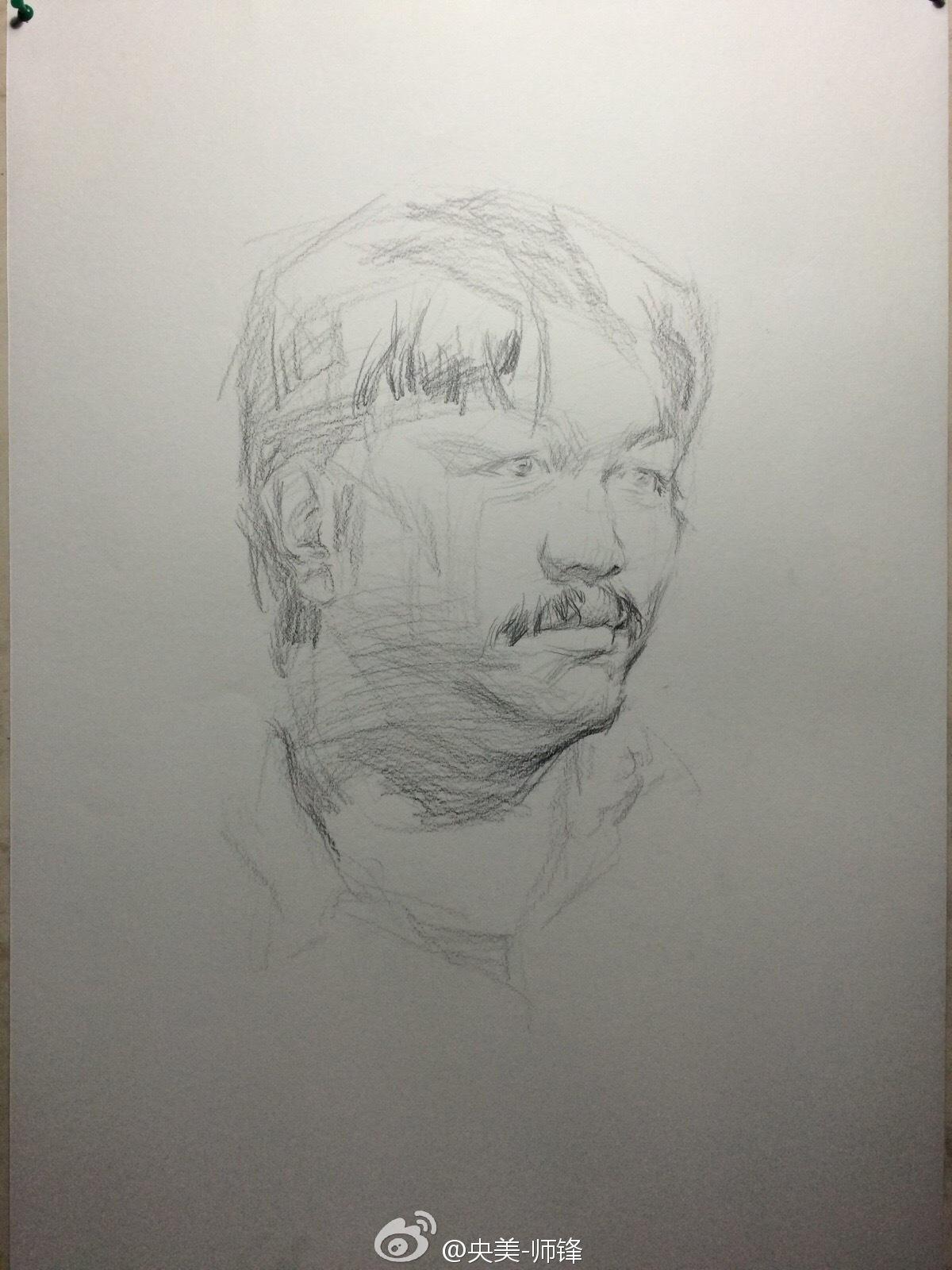 央美师锋中年男子素描头像作画步骤(2)