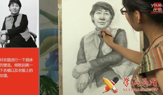 素描半身像视频教程:老年女子半身像带手的画法(1)