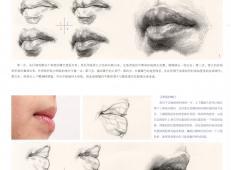 素描嘴的画法步骤分解及各角度素描嘴的画法范画图片大全 (7).jpg