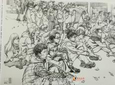 2015年中国美术学院速写高分卷 (3).jpg