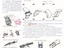 速写手部图片大全 (10).jpg