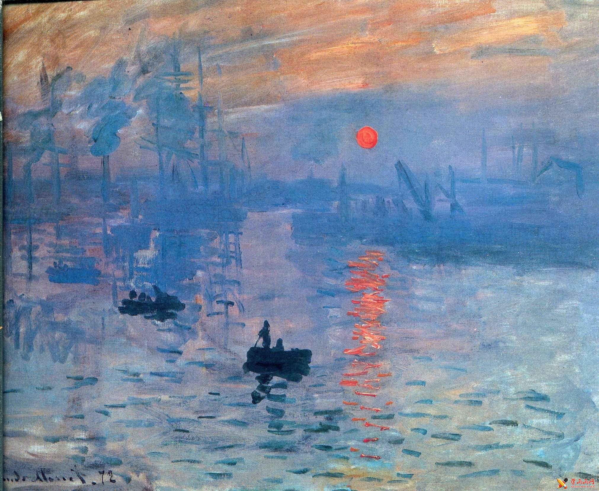 日出印象鉴赏_莫奈最著名的画《日出印象》高清图片赏析(1)