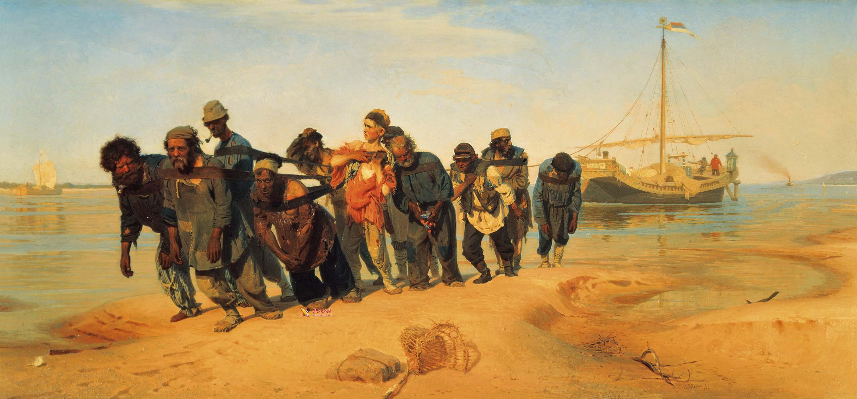列宾代表作《伏尔加河上的纤夫》名画赏析(1)