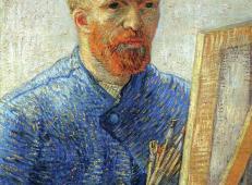 自画像 荷兰 梵高 油画 1888.jpg