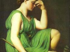奥德修斯,荷马的凯旋 法国 安格尔.jpg